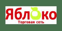 Торговая сеть Яблоко
